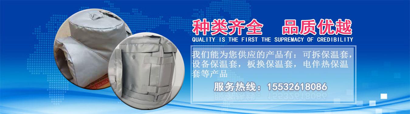 玻璃丝棉生产厂家